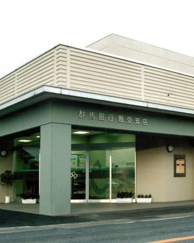 群馬銀行豊受支店